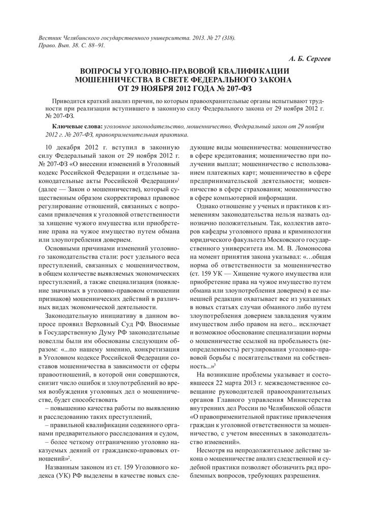 Иск о признании договора дарения недействительным практика
