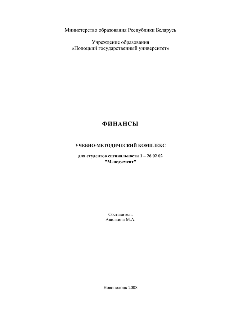 фнс 5 по брянской области официальный сайт