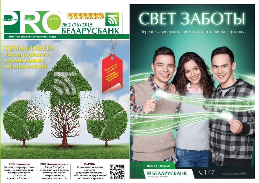 Вулкан казино официальный сайт играть на деньги с выводом денег на карту сбербанка россии вулканклаб