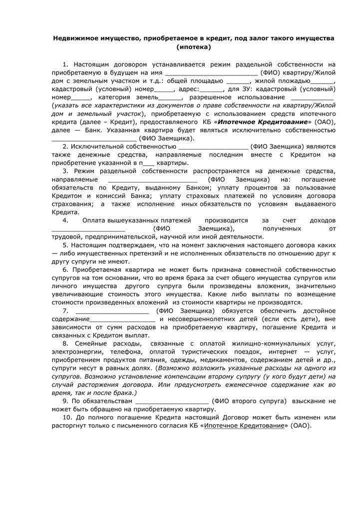 Вонклиат по куйбышевскому району новокузнецка