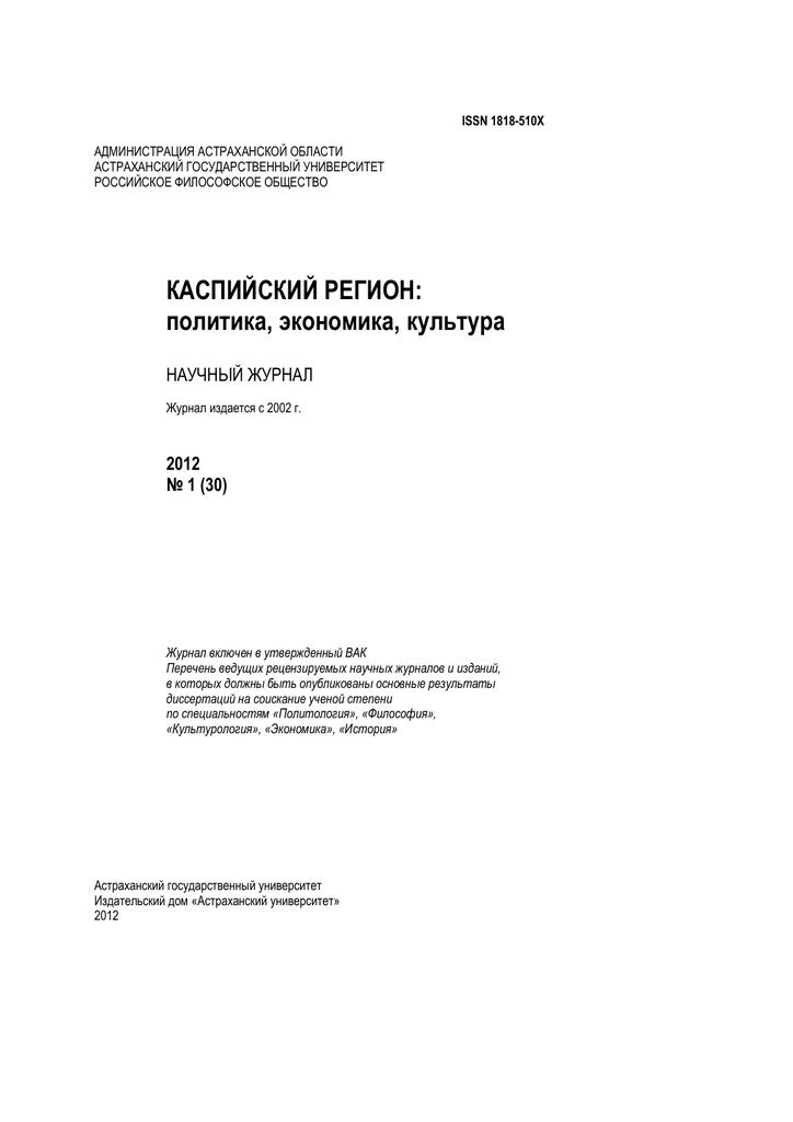 где взять кредит 200000 рублей без справок случаях для этого будет совсем паспорта дебаты заявки как проверить машину на арест по вин коду бесплатно в гибдд