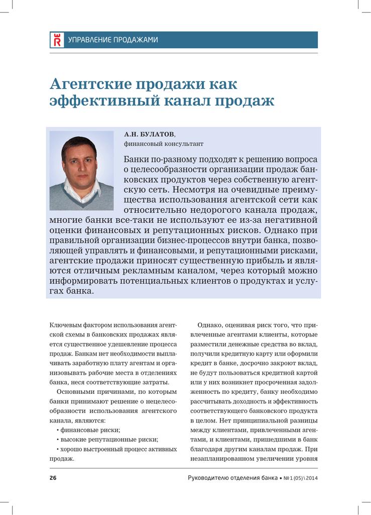 займер займ онлайн на карту казахстан