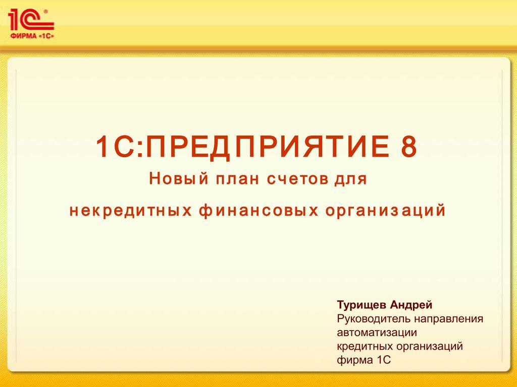 программа подготовка документов для регистрации ип