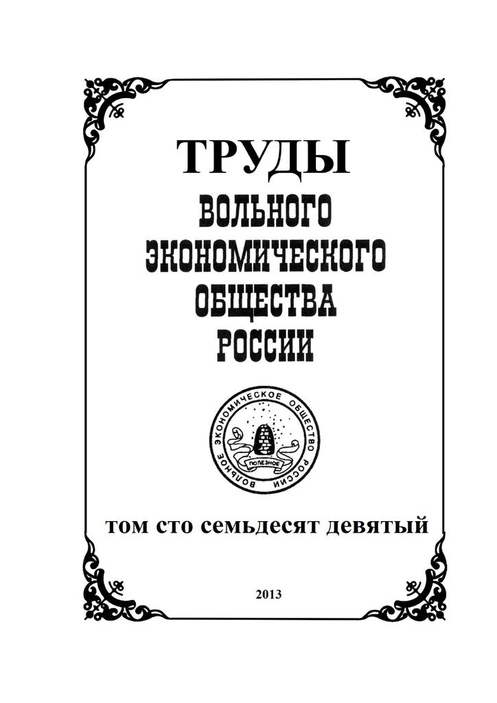Как посмотреть номер мтс россия