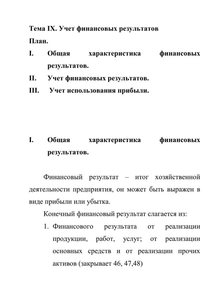 взять долг 500 рублей