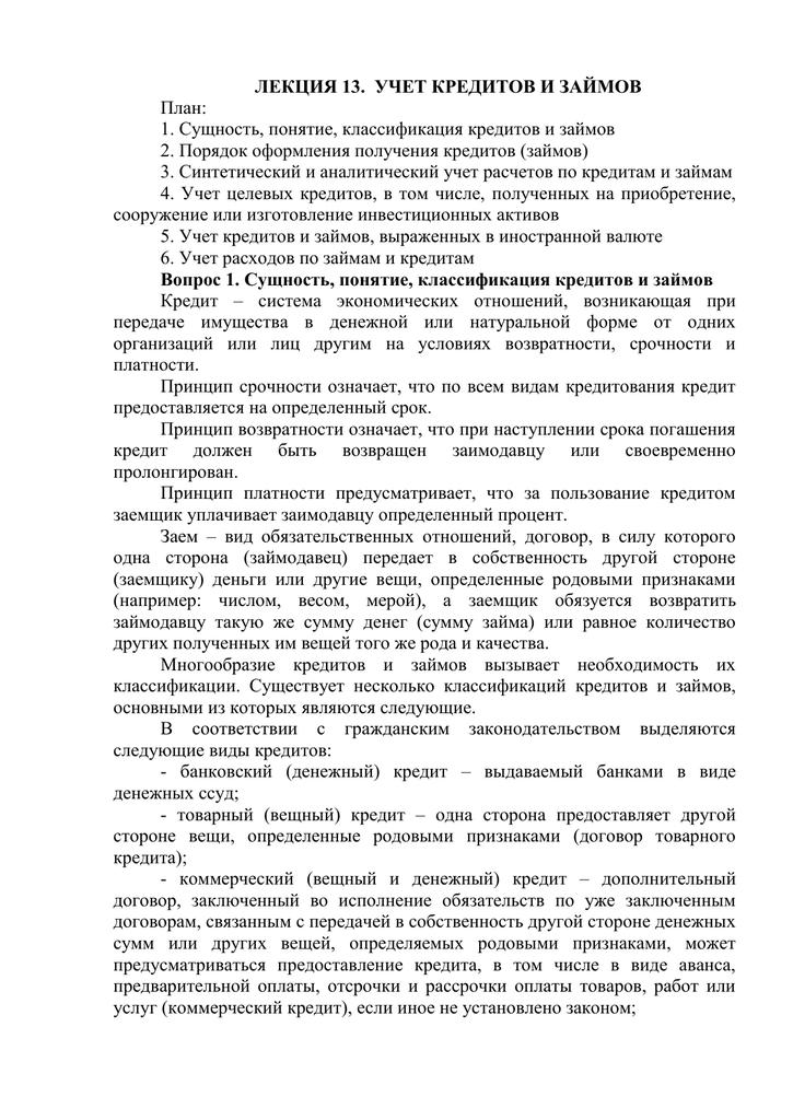 банк хоум кредит иркутск телефон горячей линии