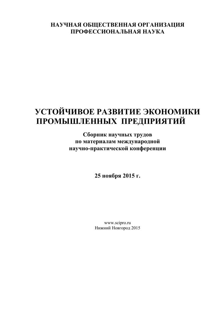 займы до зарплаты creditoros ru