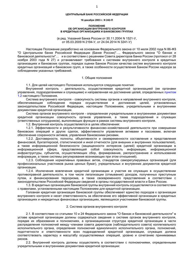 Взять займ 500 рублей на карту без проверок срочно vzyat-zaym.su