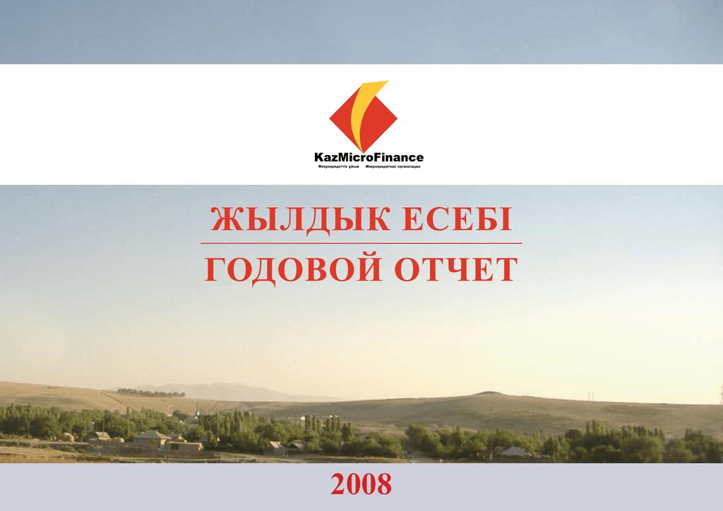 инн банка втб 24 петропавловск-камчатский