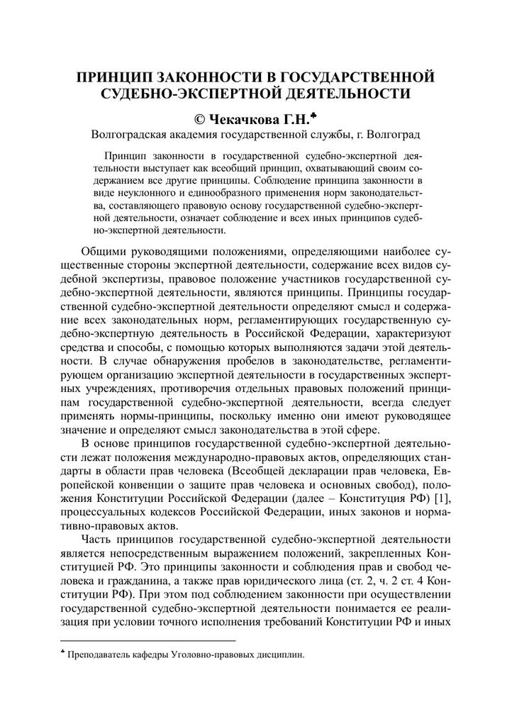 Красноярск трудовая инспекция адрес