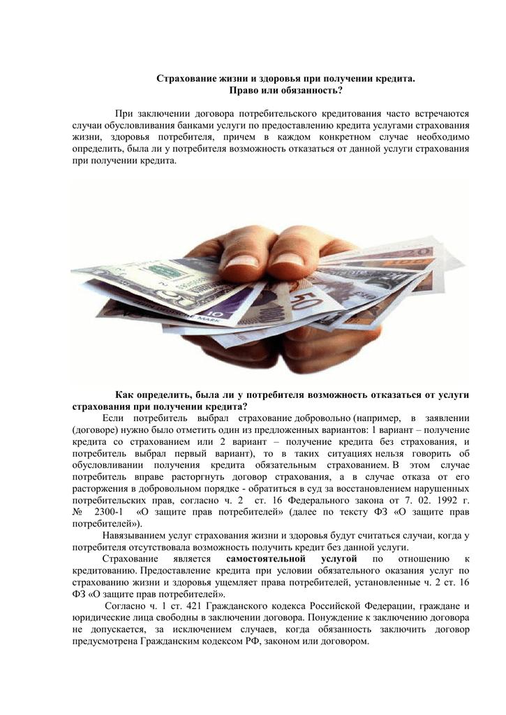 банк хоум кредит саратов адреса график работы