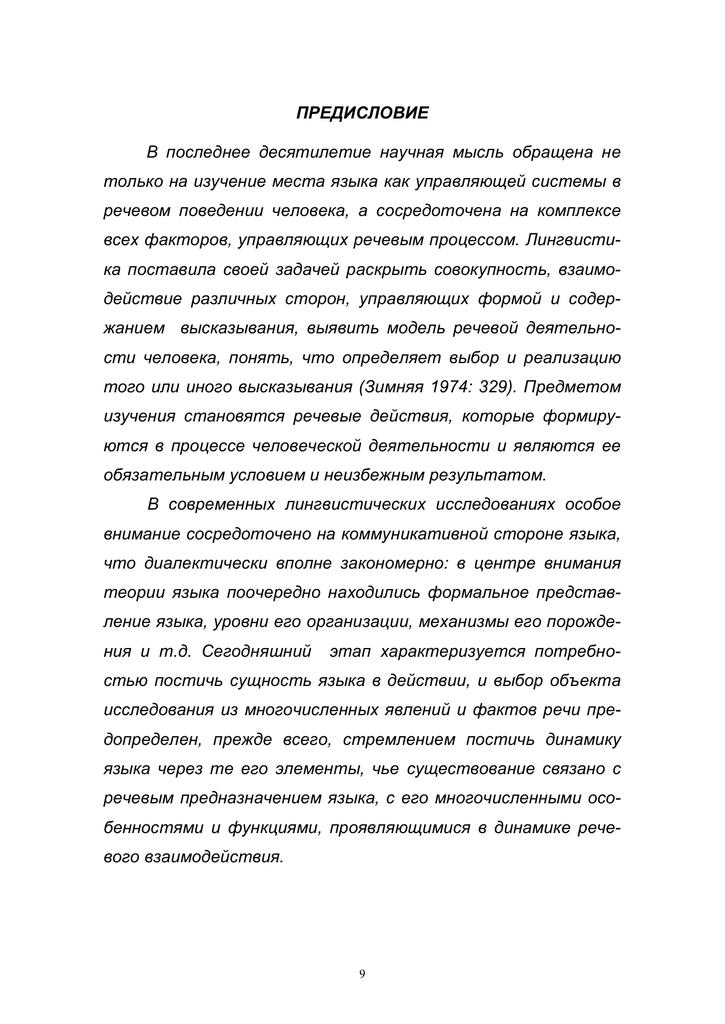 Coupe de cheveux pour les hommes Г pyatigorsk