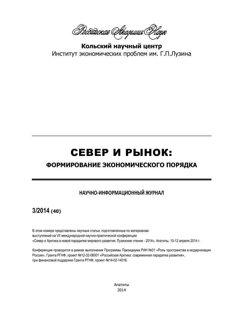 Купить в Кировске: New Balance 420. размер русский 36 (EU 37