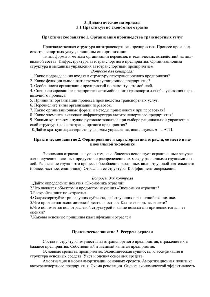 Ст 40 федерального закона об обязательном медицинском страховании