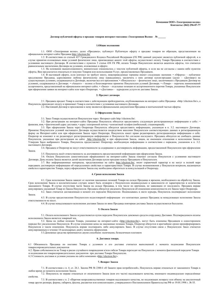 Оценка рыночной стоимости недвижимости для нотариуса Симферополь