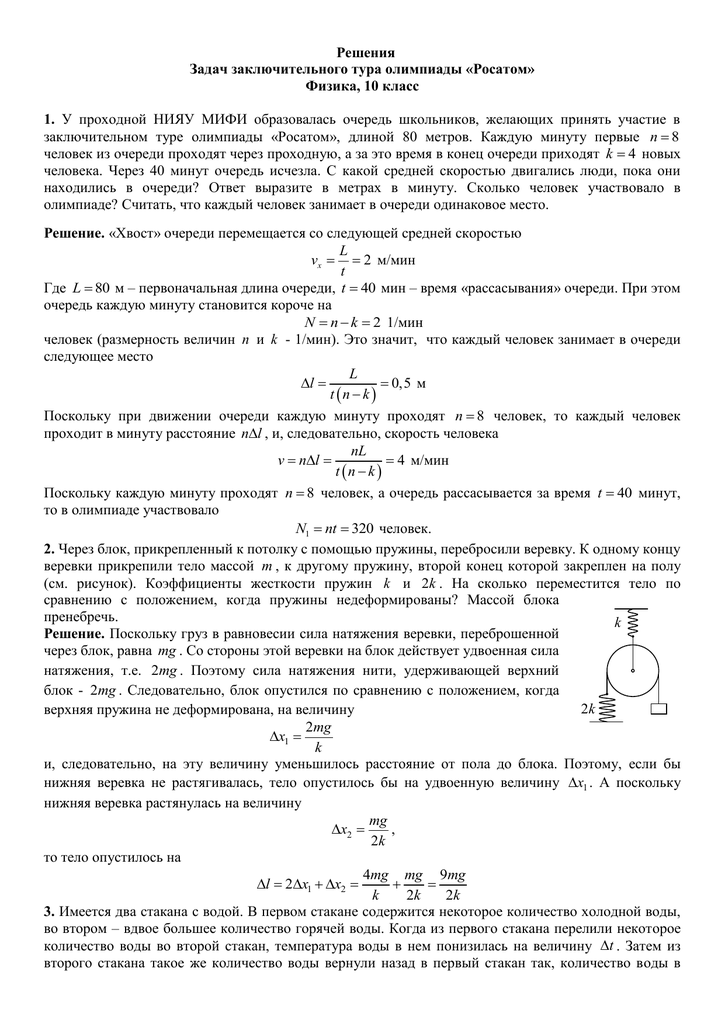 задачи на вероятность примеры и решения