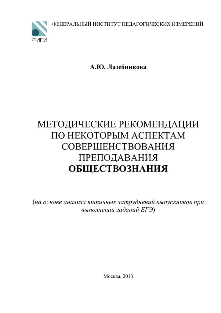 Омске кредит займы