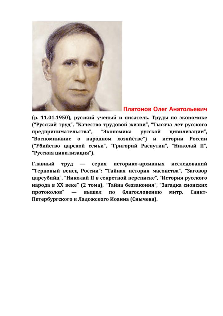 russkie-lesbi-s-prelyudiey