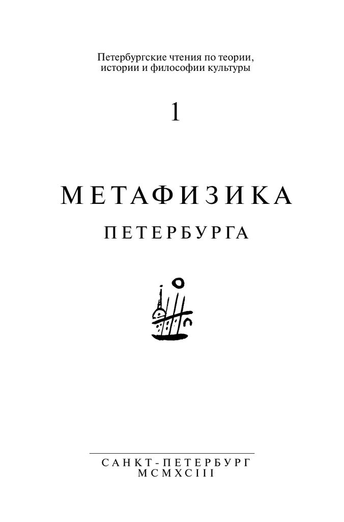 Секс С Ириной Григорьевой В Душевой Корабля – Черное Море 213 (1998)