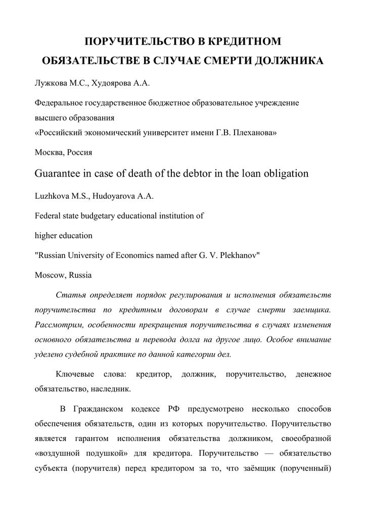 Арбитражный суд поиск дела
