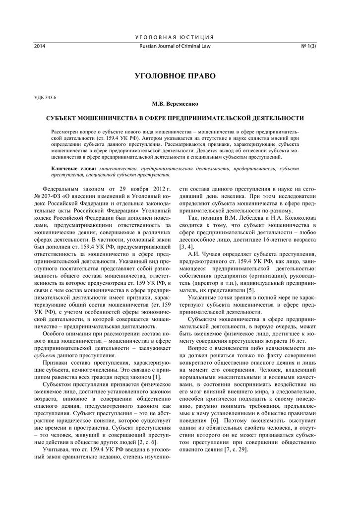 Какие документы нужны для подачи на рвп по браку гражданину грузии