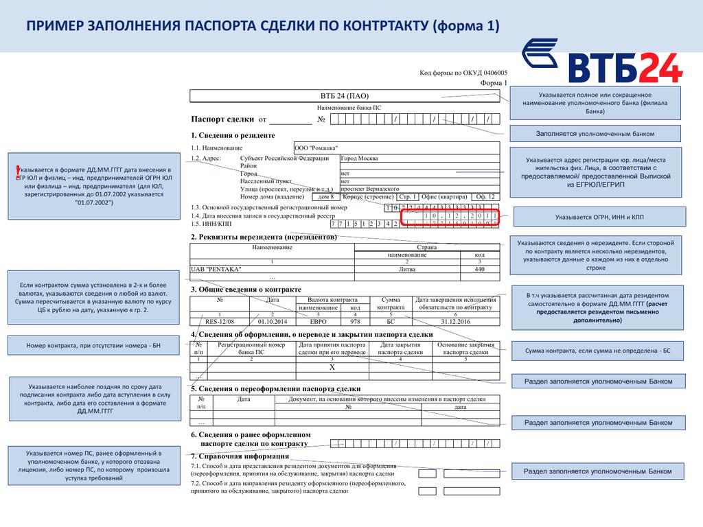 Красноярск-дти заказное письмо что это