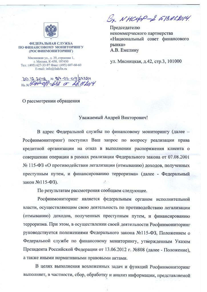 русский стандарт банк онлайн заявка на кредитную карту