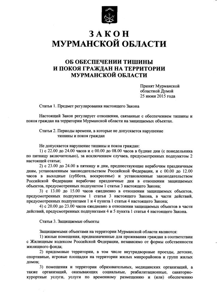 Декларация защиты прав ребенка оон права и свободы