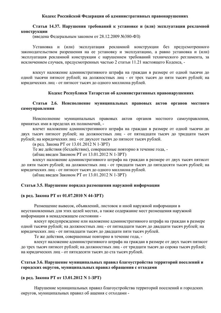 Показания счетчика нэск бнз регистрации