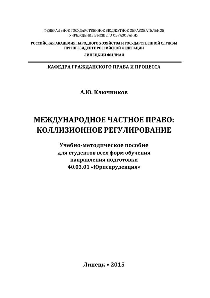 Исправления в трудовой книжке некорректно проставлена дата 2019