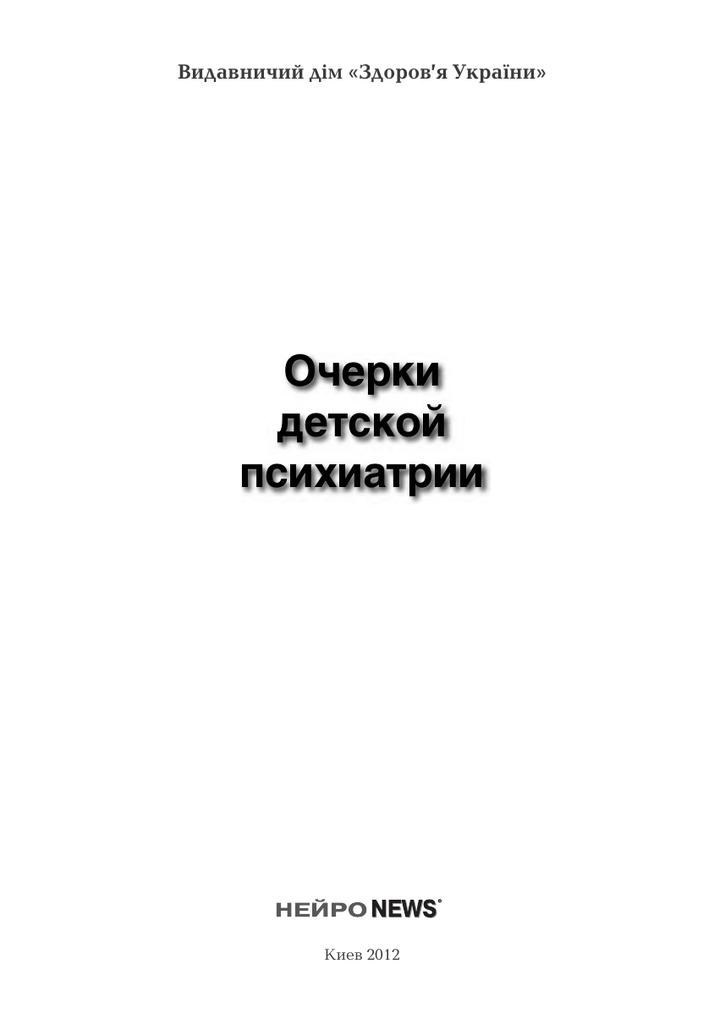Кредит под залог недвижимость москва