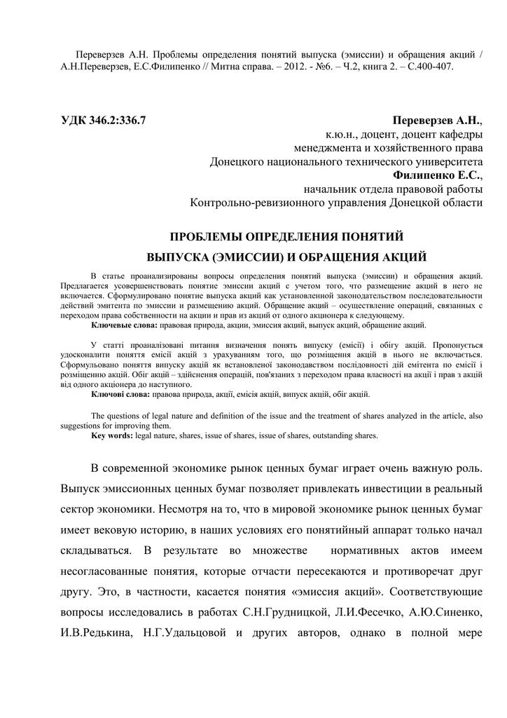 Маковская залог денег и ценных бумагах отзывы об автосалонах москвы бу авто