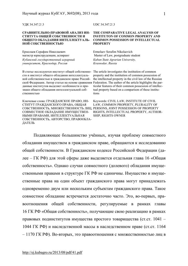 Проект договора на поставку основных средств