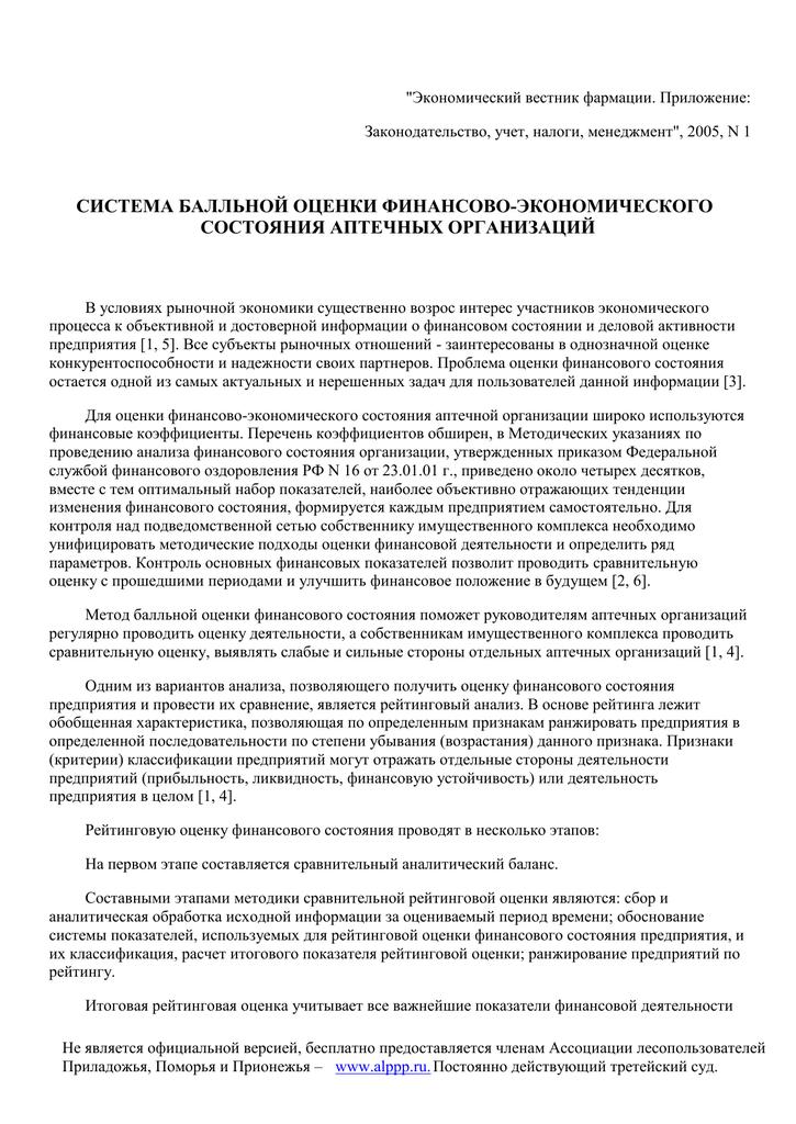 Комментарий к статье 171 Уголовного Кодекса РФ