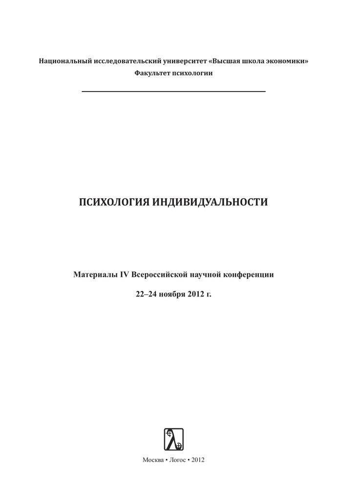 Титульный лист реферат смолгу 4998
