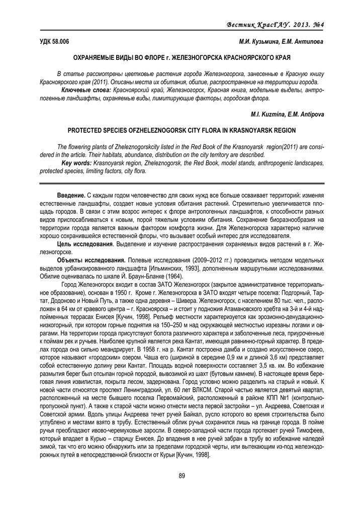 Кредит от частных лиц москва