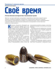 инструкция по категорированию ракетно артиллерийского вооружения