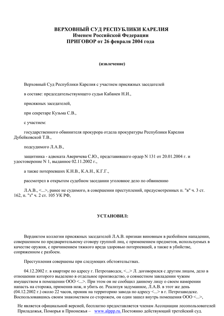 Коментарии об оформлении загран паспорта 2019