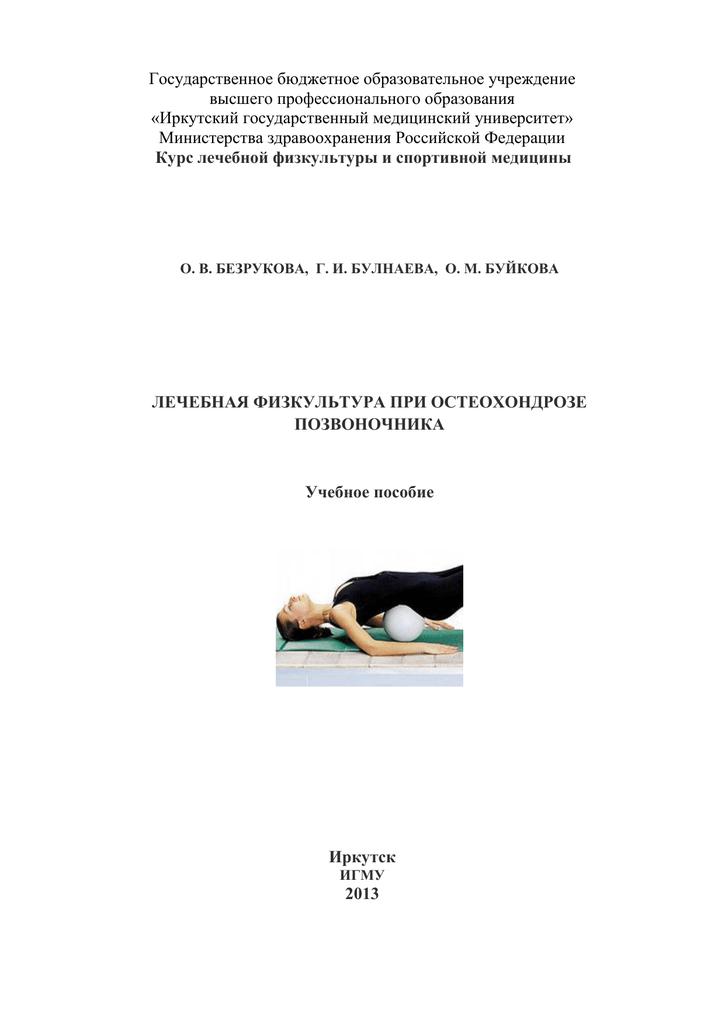Лечение на мертвом море полиартрита