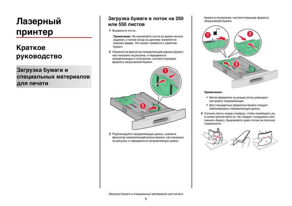 Банкэксперт ру кредит