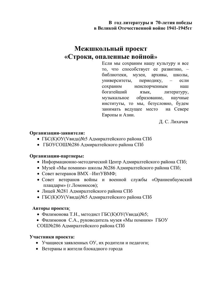 чип и дип в санкт-петербурге каталог