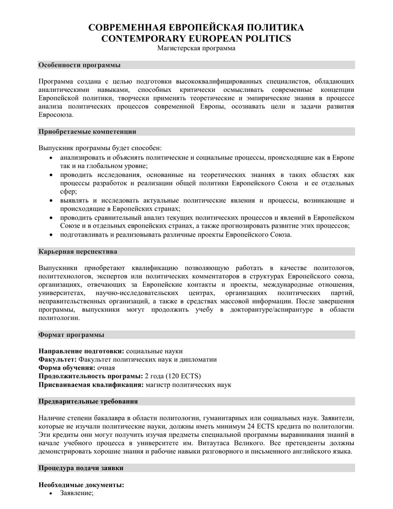 сибирский банк пао сбербанк инн 7707083893 кпп