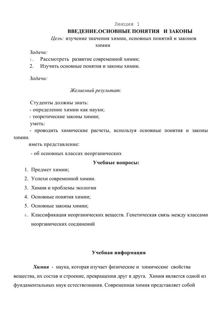 Закон о переселении соотечественников с донбасса