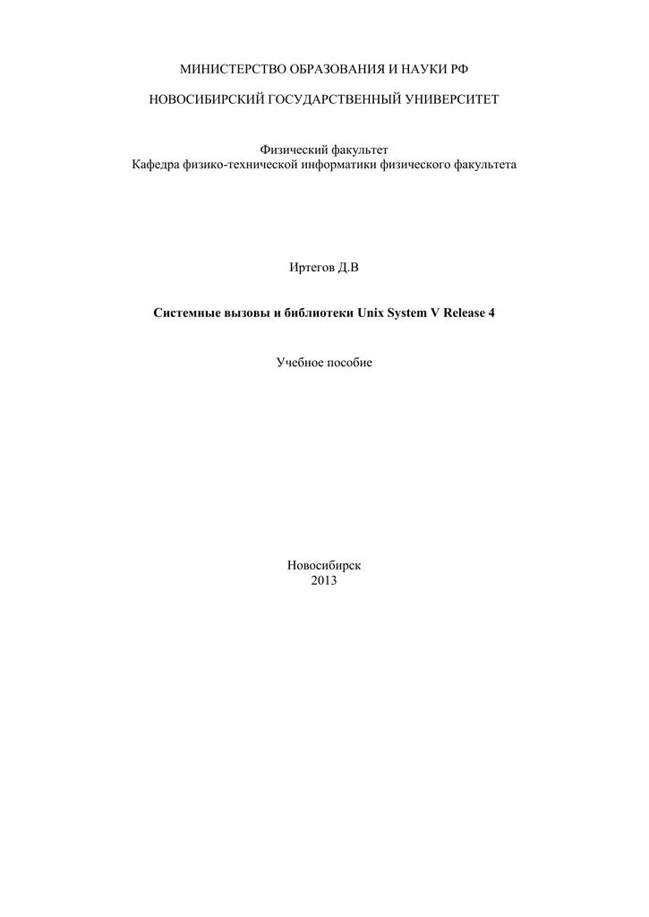 meridian opt 11 подключение к занятой линии займы под расписку без обмана
