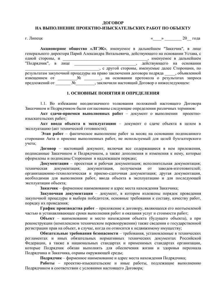 Красноярск 2020 программа переселения соотечествеников октябрьский район