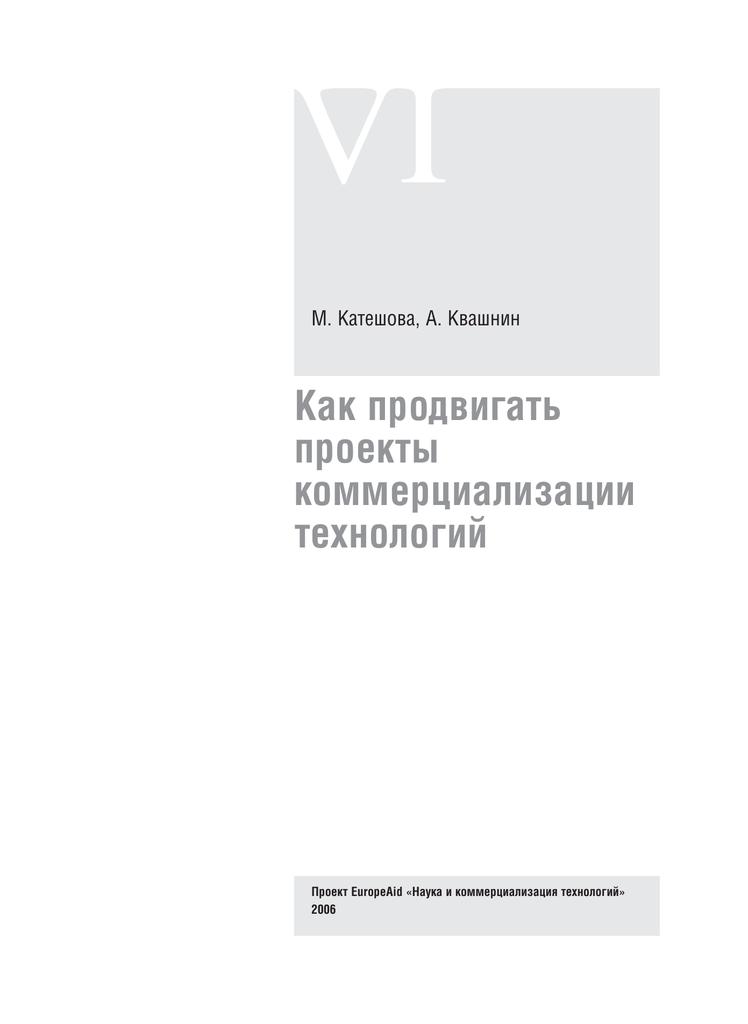 Оформление гражданства ребенку рожденному в россии в 2019 году