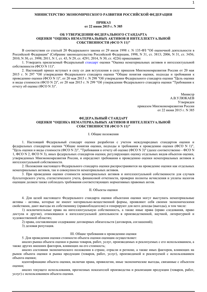 Выплаты участнику государственной программы переселения соотечественников
