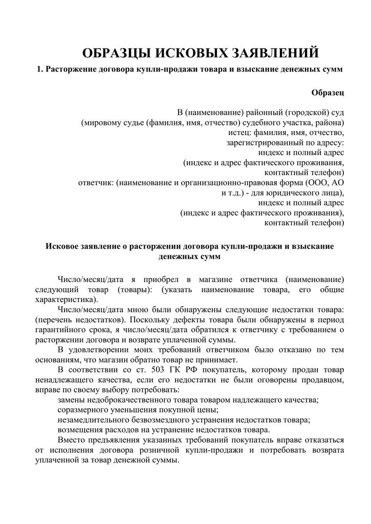 Письмо о проведении независимой экспертизы