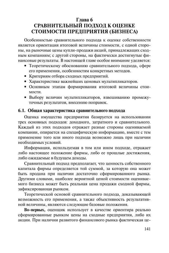Заявление об установлении факта имеющего юридическое