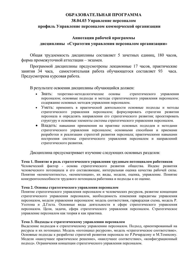 Стратегическое управление задачи решение помощь на экзамене онлайн минск